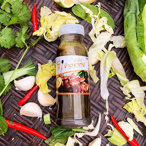Khao Kha Moo Sauce - น้ำจิ้มข้าวขาหมู (猪脚饭蘸料)