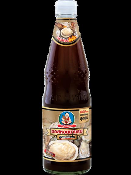 SS0014  Oyster Sauce - ซอสหอยนางรมสูตรเข้มข้นตราเด็กสมบูรณ์(蚝油)