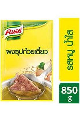 SSP004 Noodle Soup Powder - ผงซุปก๋วยเตี๋ยวตราคนอร์ (面条汤粉)