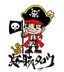 海賊タロウ