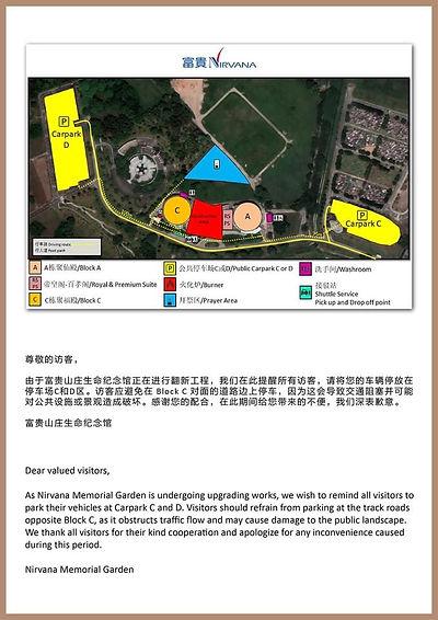 2021 Nirvana Memorial Garden Qing Ming C