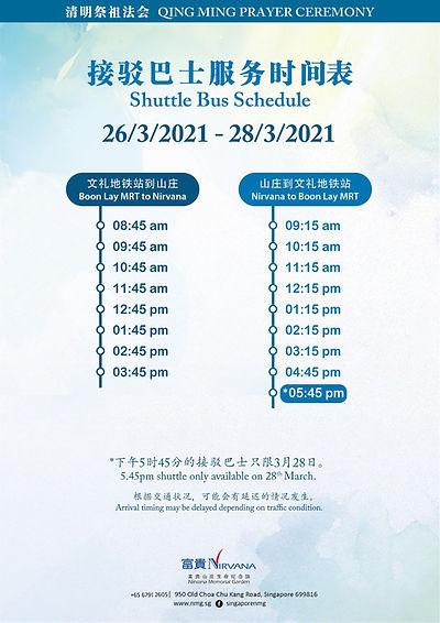 2021 Nirvana Memorial Garden QingMing Sh