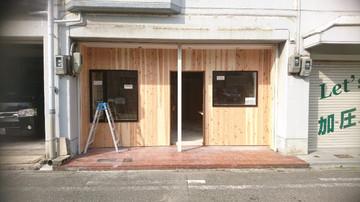 泉大津の理容院の工事が大詰めです
