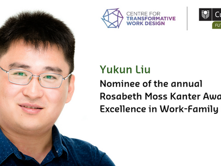 Yukun Liu is a nominee of the Rosabeth Moss Kanter Award for Excellence in Work-Family Research