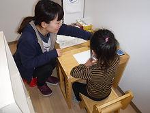 お勉強 (個別療育)