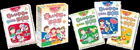 mv_childbook.png
