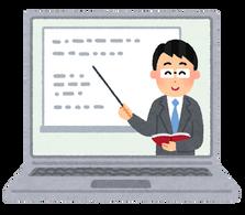 internet_school_e-learning_man.png