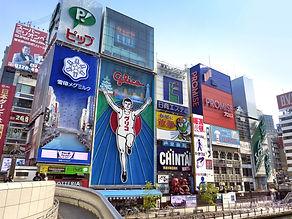 japan-363606_1920.jpg