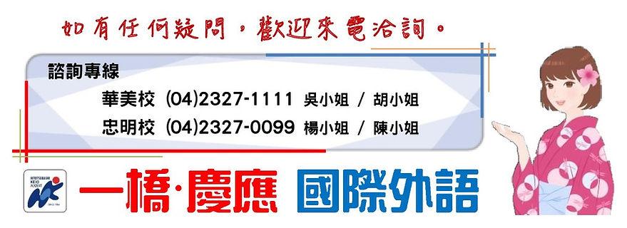 頁尾公司資訊.jpg