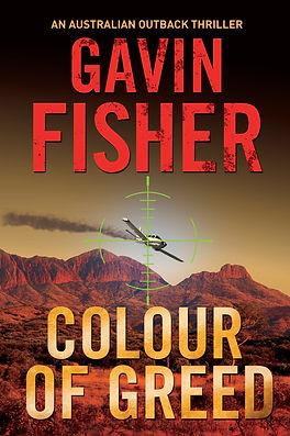 GavinFisher_2DCVR.jpg