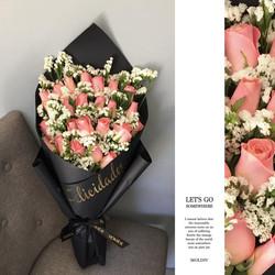 40 Rosas
