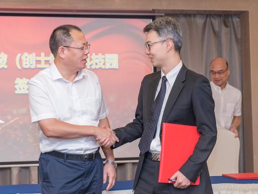 [厦门日报]对接国际创新资源迈出重要一步
