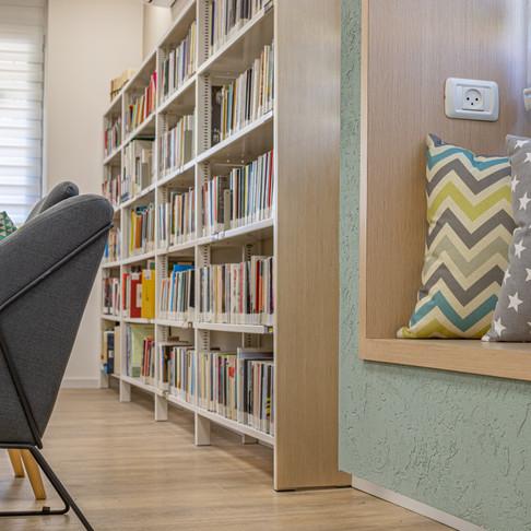 'Hayovel' Library