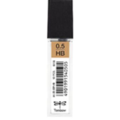 Mine für Druckbleistift 0.5mm HB