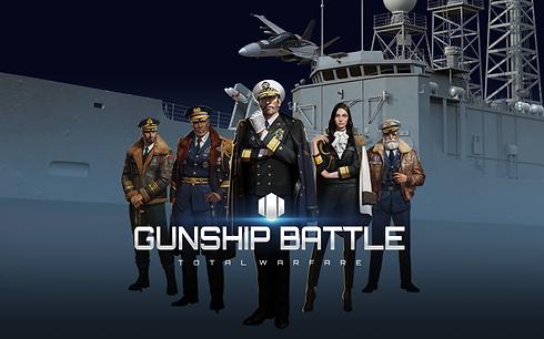 GUNSHIP-Homepage.png