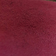 Burgundy colour of our sheepskin seat belt protectors.