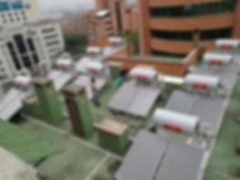 SOEFI | ACS Calentador Solar Agua | Termosifón y Forzados | Bogotá Colombia
