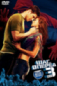 Танцевальный фильм про хип-хоп Шаг вперед 3D, 2010 г.
