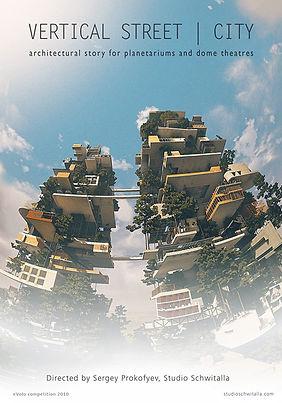 Vertical Street / City