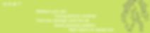 'Hows' Website Banner - V2.png