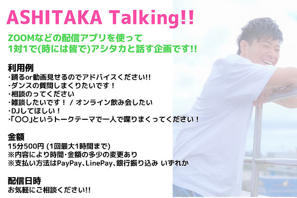 ashitaka talking.jpg
