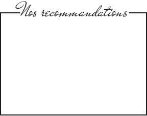 recommantations.jpg