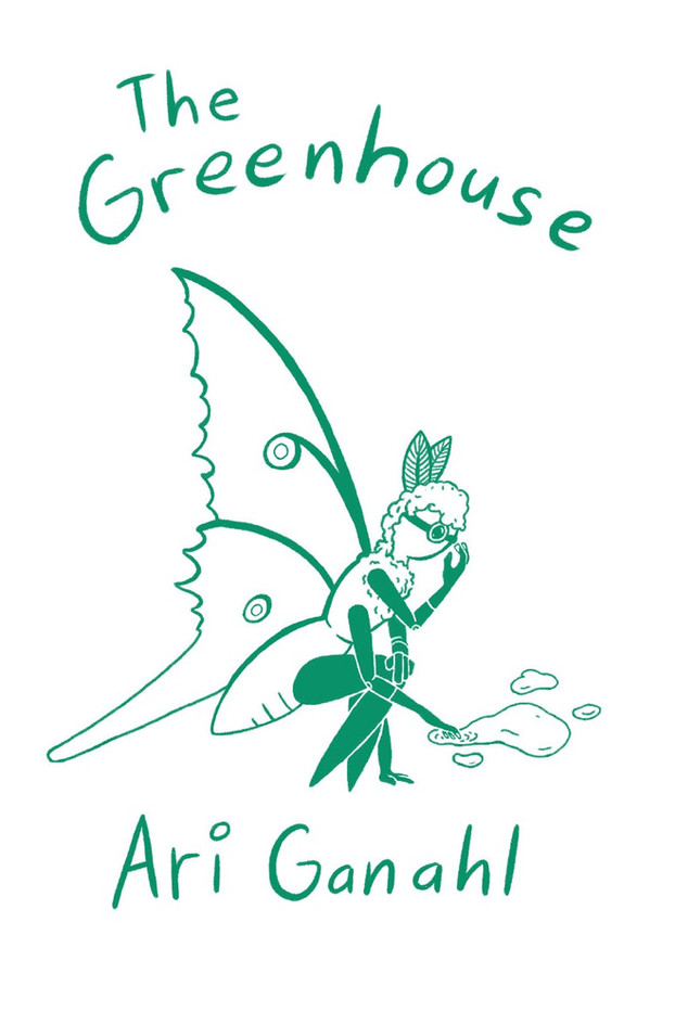 The Greenhouse (nsfw)