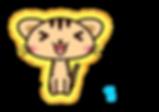 岐阜北どうぶつ病院での子猫診察