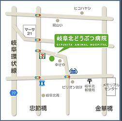 岐阜北どうぶつ病院へのアクセス