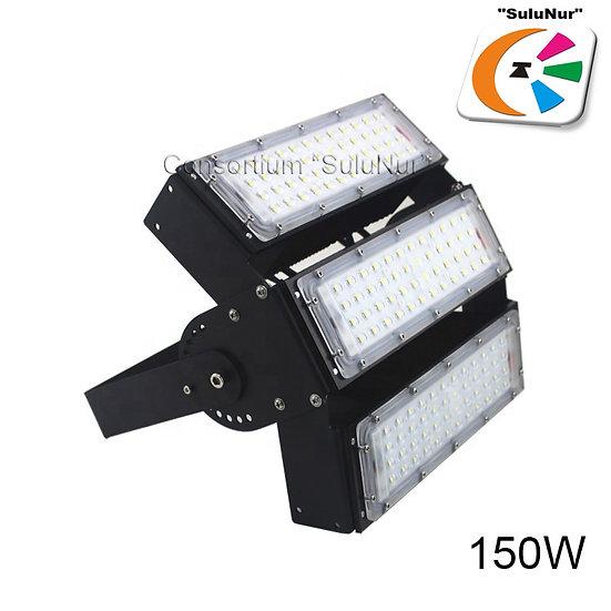 СКУ-М-10-АСЕИ 150W LED