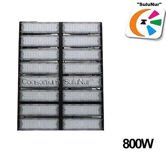 СКУ-М-10-АСЕИ 800W LED