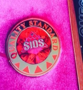Швейцарский знак качества SIOS