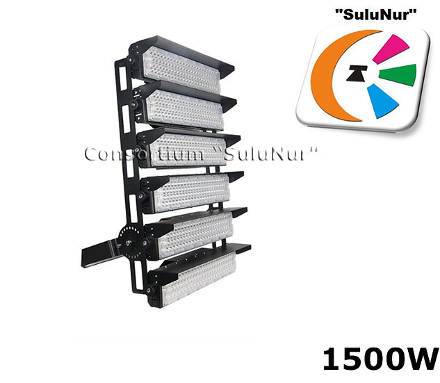 СКУ-М-06-АСЕИ 1500W IP66 LED