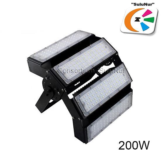 СКУ-М-10-АСЕИ IP65 200W LED