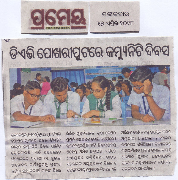 Dav Pokhariput Conducted Community Day on the eve of Atal Thinkering Labrotary