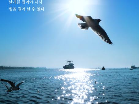 열왕기하 15장, 7월13일 화요일