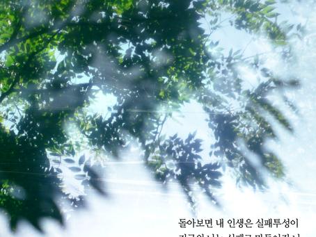 열왕기하 23장, 7월22일 목요일