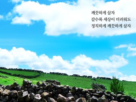 열왕기하 17장, 7월15일 목요일