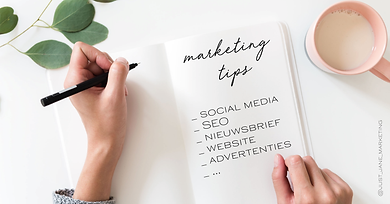 marketing-scan_social-share_just-jane.png