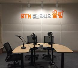 부산 BTN불교TV