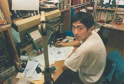 CHEN Hong-Yao