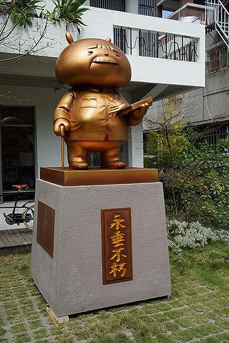 《布袋爺爺的獨裁者銅像》.jpg