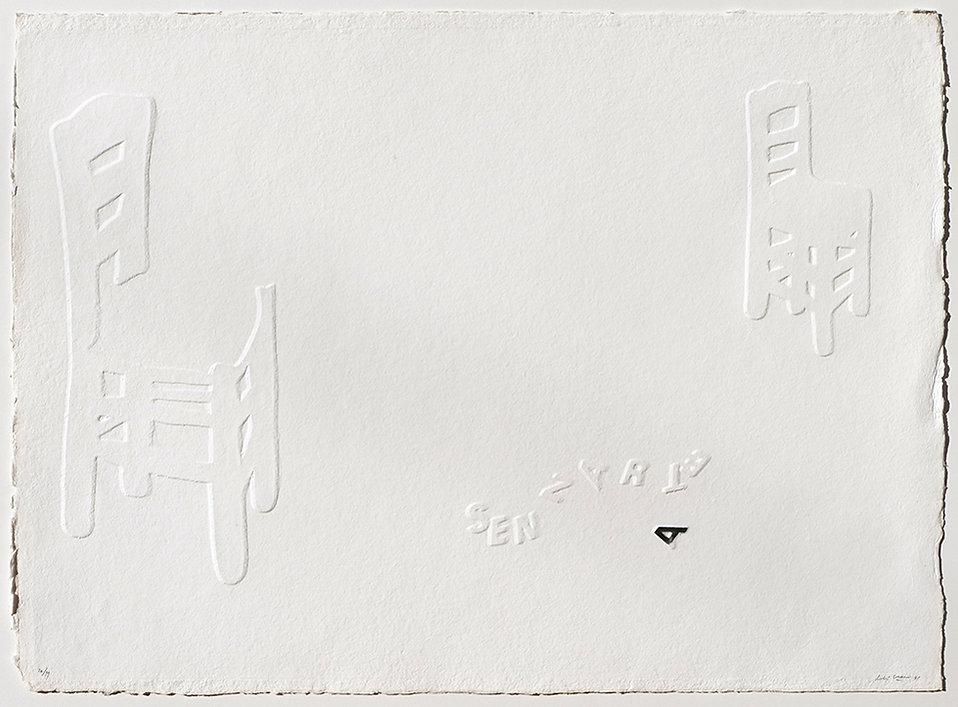 MAURI 6, Maison d'Artiste, 1991, rilievo su carta