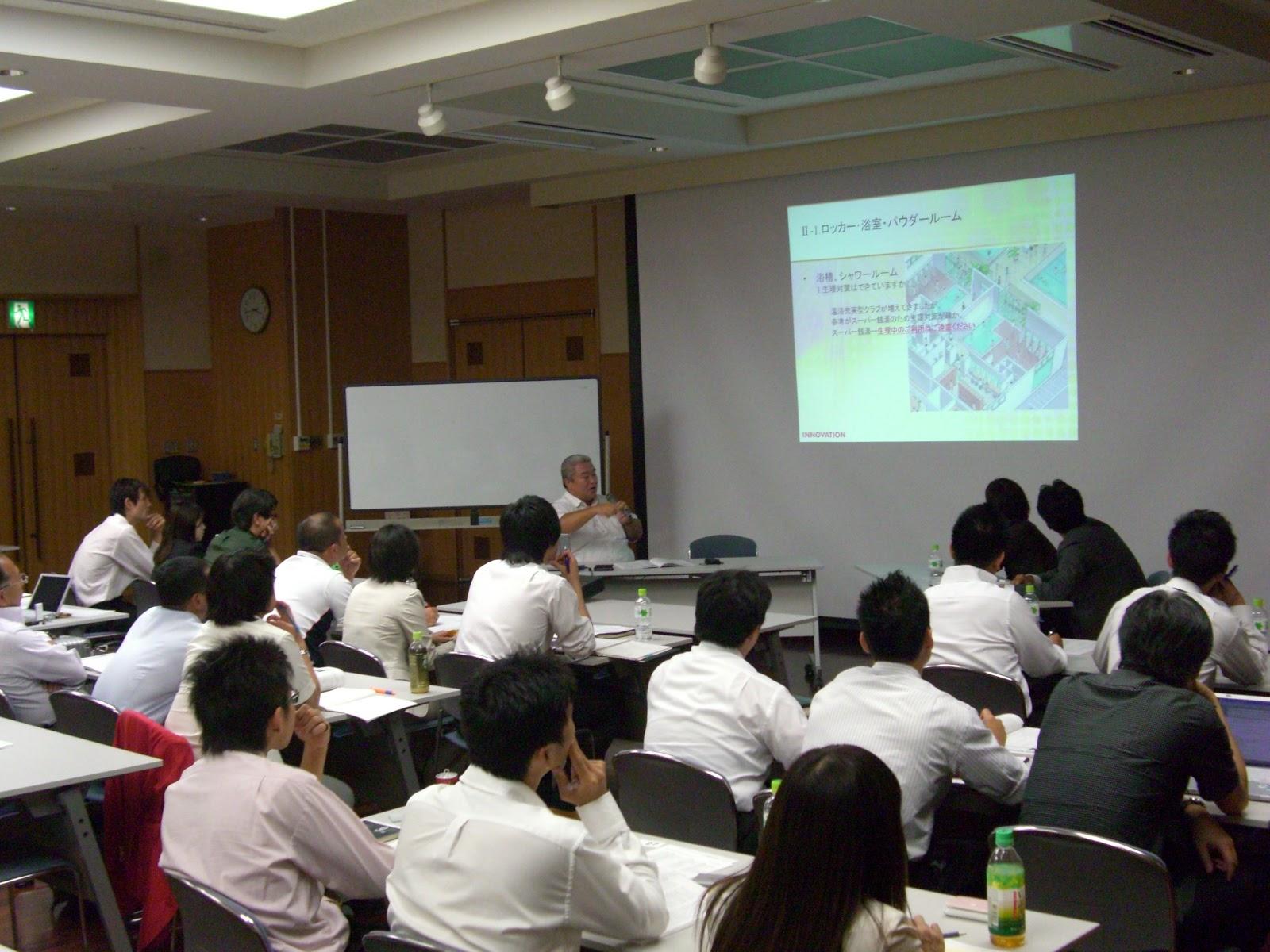 2009.7勉強会 (18)