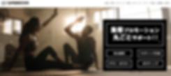 スクリーンショット 2020-01-22 11.32.33.png