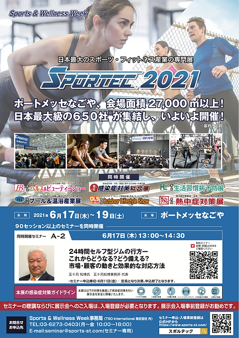 スクリーンショット 2021-05-21 12.22.33.png