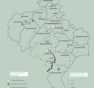 Масштаб області
