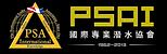 PSAI China