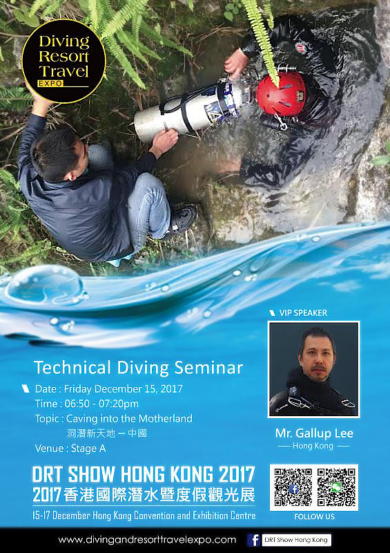 Technical Diving Seminar - Cave Diving in China
