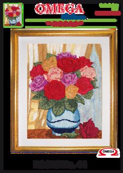 No. 44 Rosas